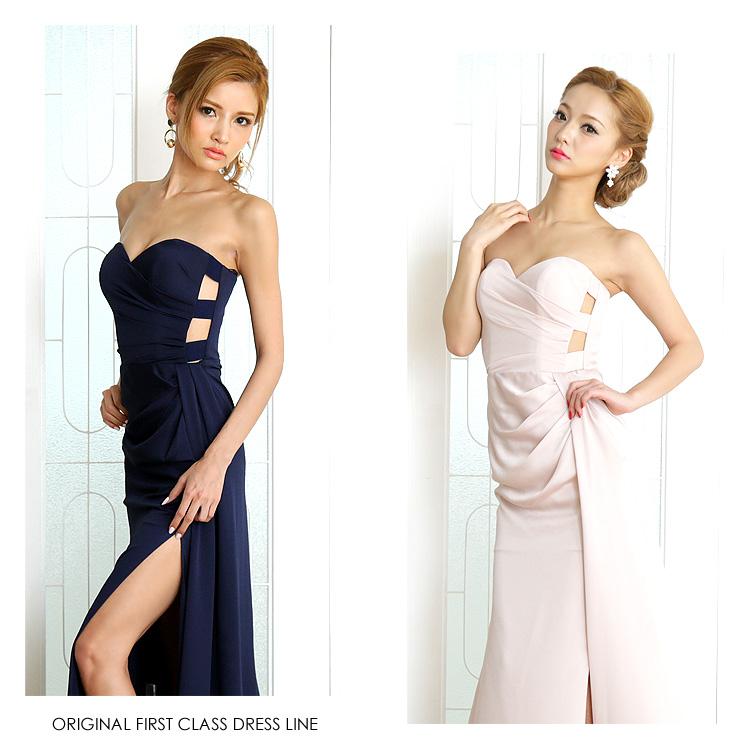 ロングドレス ワンピース スリット ベアトップ マーメイドドレス Aライン パーティー 女子会(AR7214)