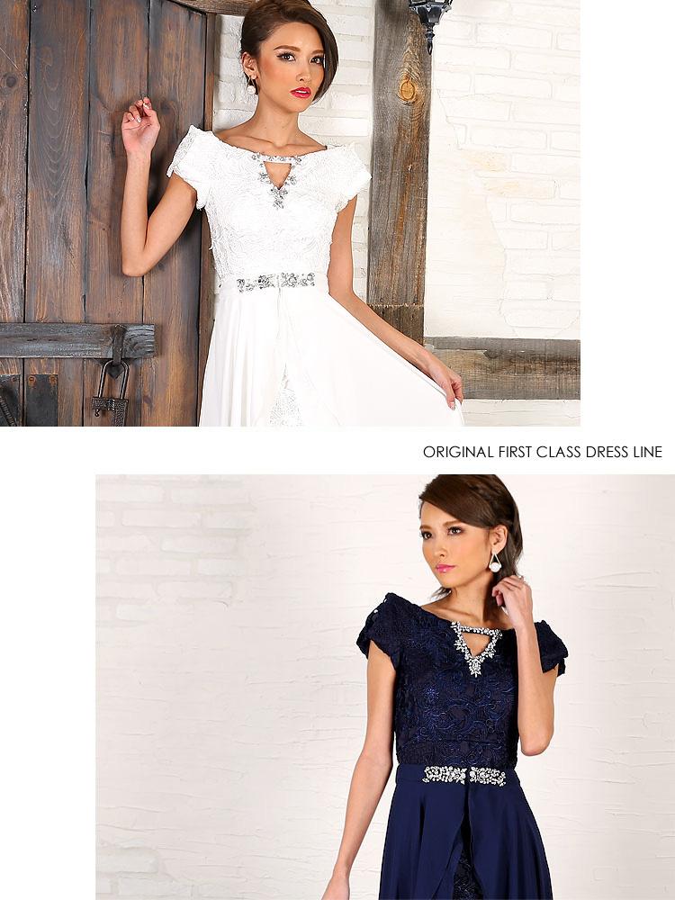 ショートインロング 前ミニinロングドレス 2WAY オフショルダー レース刺繍 ビジュー&パール(AR7305)