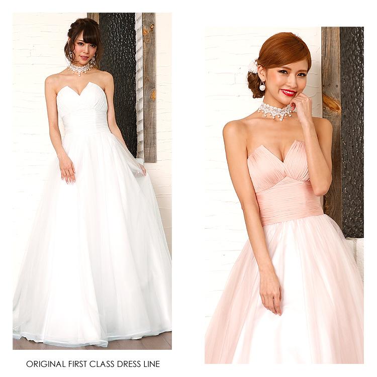 ロングドレス ウエディングドレス ハイウエスト Aライン ベアトップ リボン ドレス(AR7310)