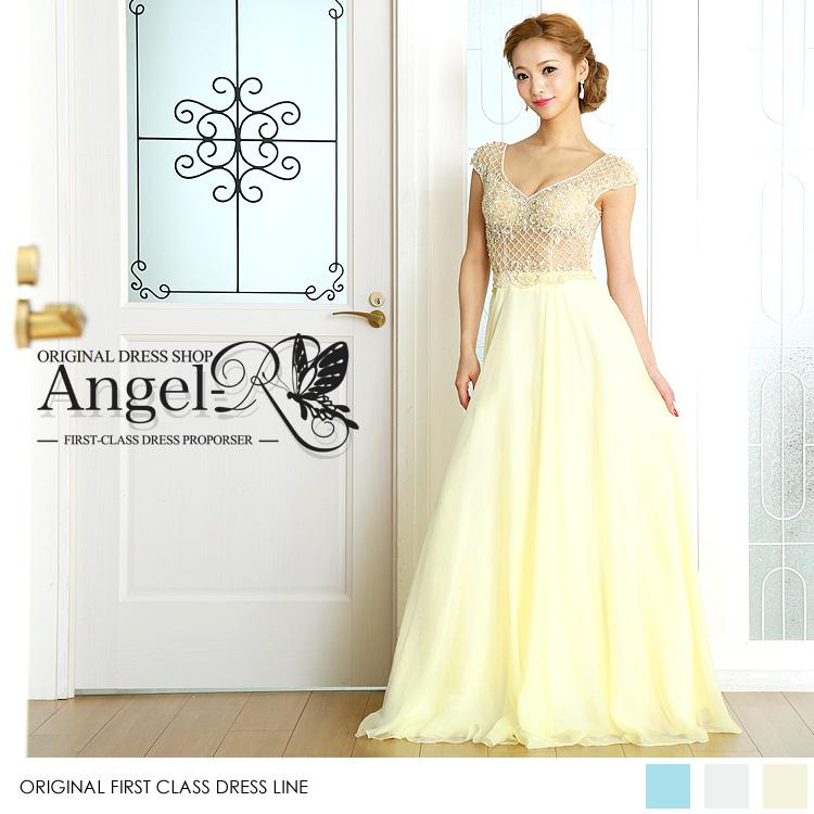 ロングドレス ビジュー ビーズ パール 装飾 透け シースルー  パーティー 女子会(AR7317)