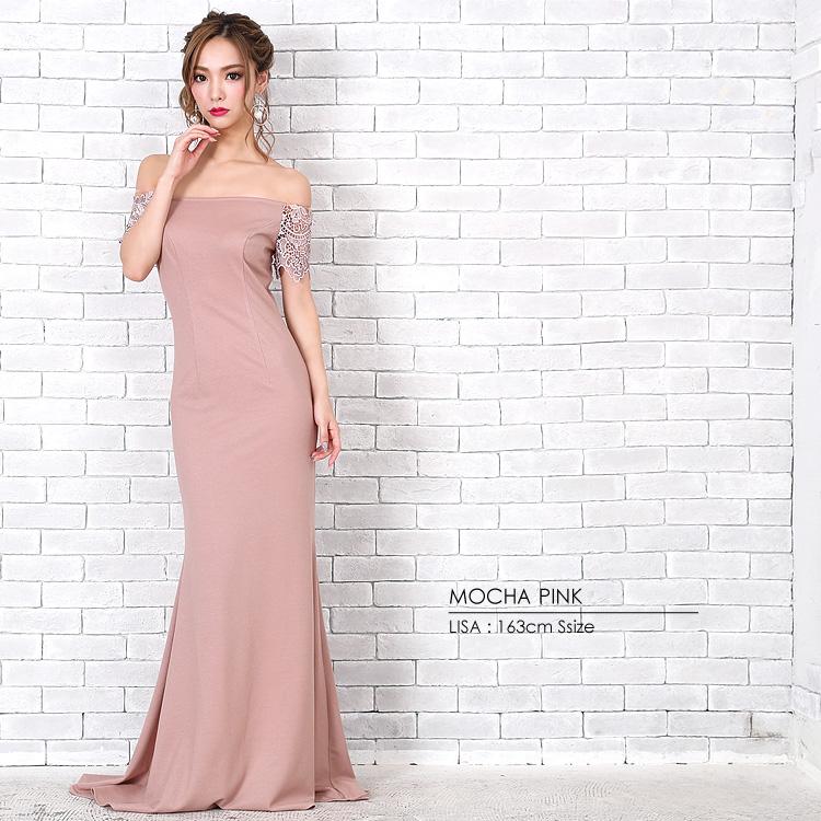 ロングドレス オフショルダー 刺繍  無地 細い セクシー 露出 パーティー 女子会(AR7335)