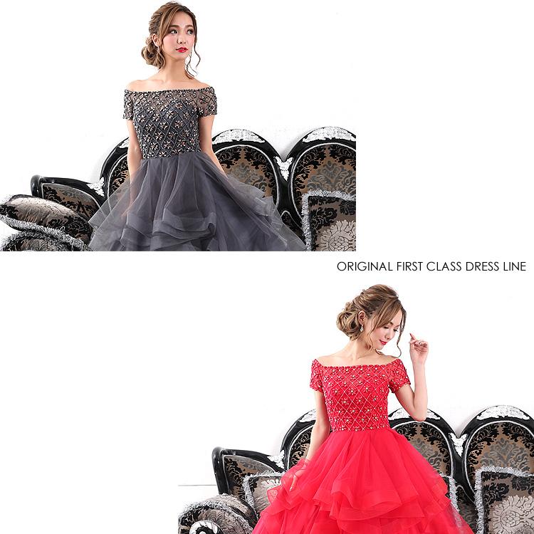 ウェディングドレス ロングドレス プリンセスドレス  ビジュー ビーズ 細い セクシー 露出 パーティー 女子会(AR7340)