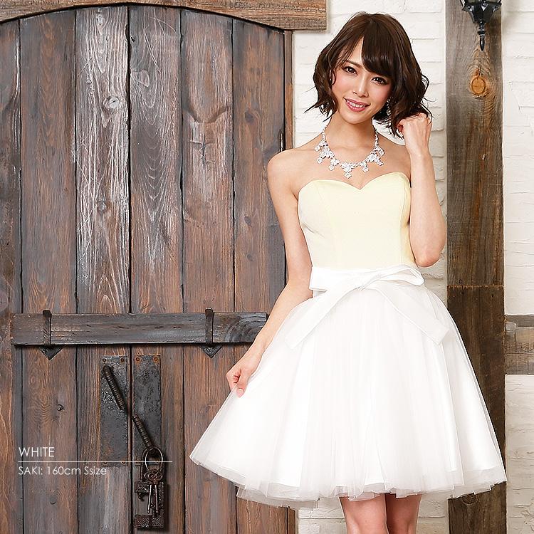 ミニドレス フレア ワンピース ベアトップ オフショルダー リボン ドレス(AR7501)