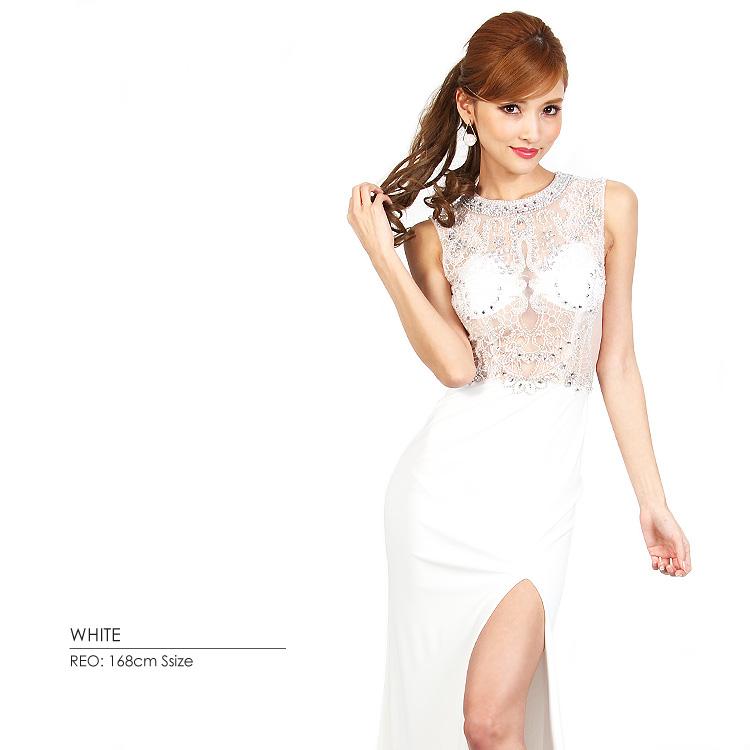 煌びやかビーズ&ビジュー ロングドレス ヌーディ スリット 背中開き マーメイドドレス(AR7503)