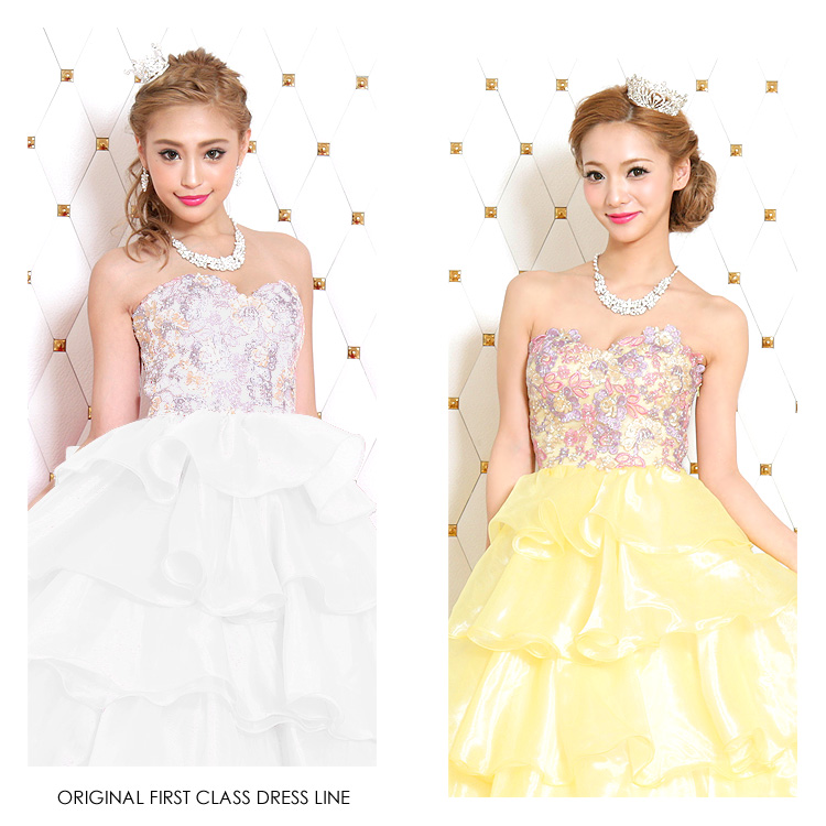 ロングドレス ウェディングドレス フラワー刺繍 ベアトップ 花刺繍 結婚式 ブライダル パーティー 女子会(AR7505)