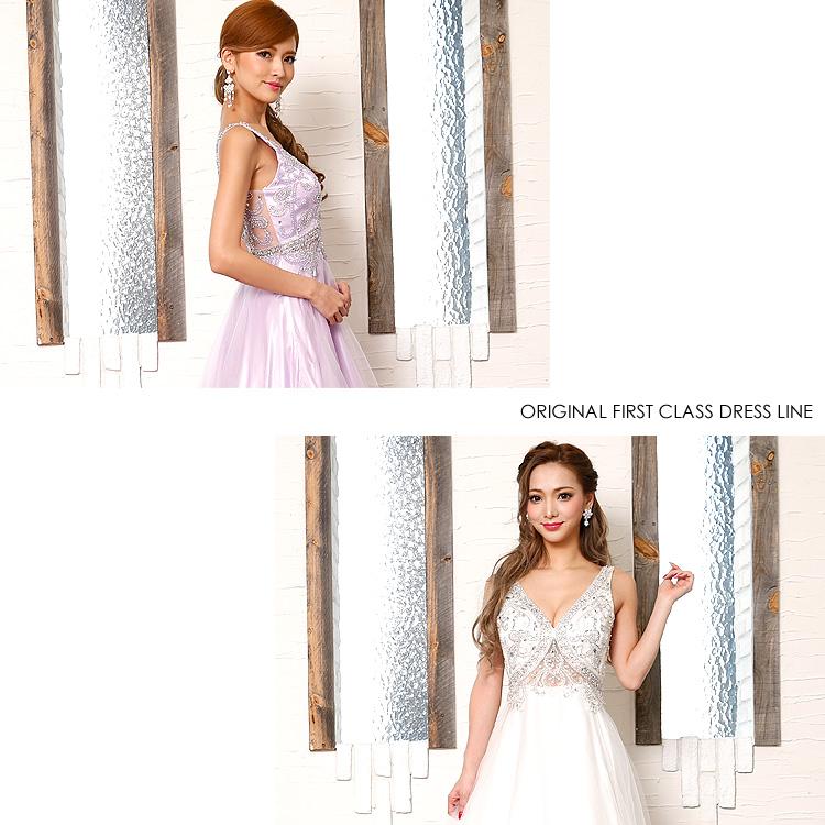 ロングドレス ビジュー・ビーズたっぷり 背中開き ウェディングドレス(AR7605)