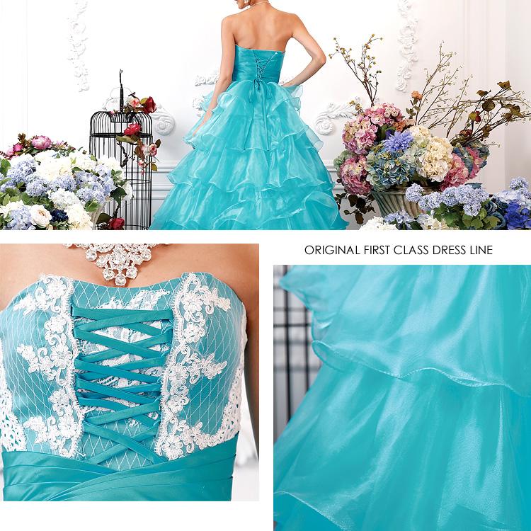 ロングドレス ウェディングドレス プリンセスドレス ベアトップ  レース オーガンジー セクシー 結婚式 ブライダル パーティー 女子会(AR7612)