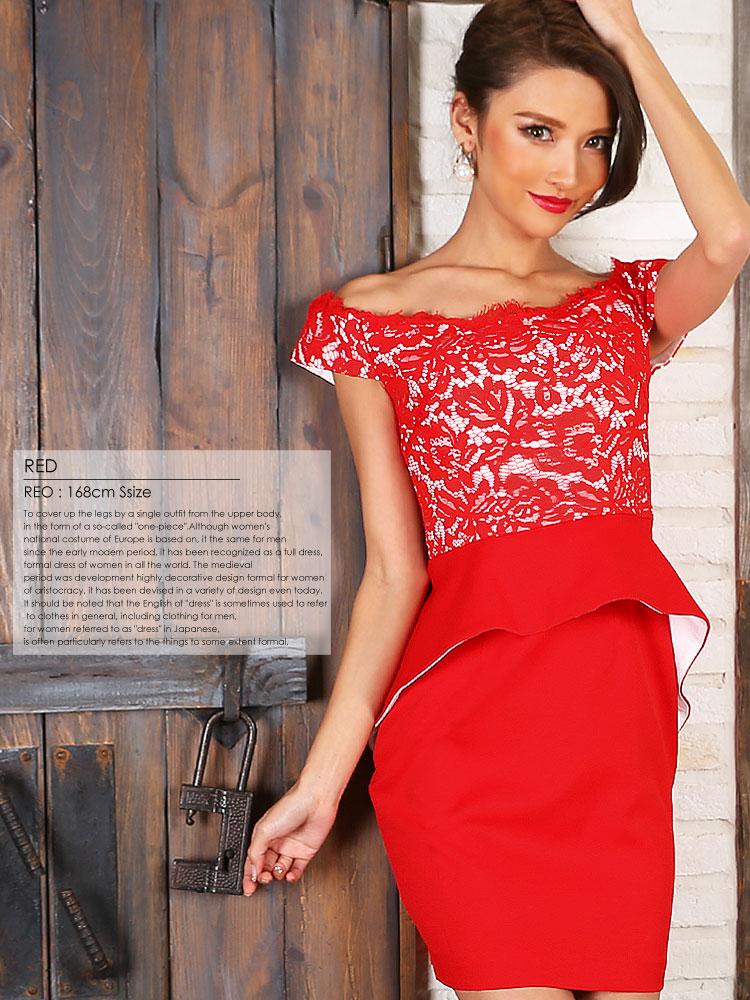 タイト系 ミニドレス オフショルダー 大人の魅力溢れる ペプラム 刺繍レース(AR7702)