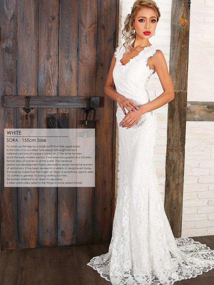 マーメイドロングドレス レース刺繍 フラワー 背中開き ビーズ&ストーン(AR7703)