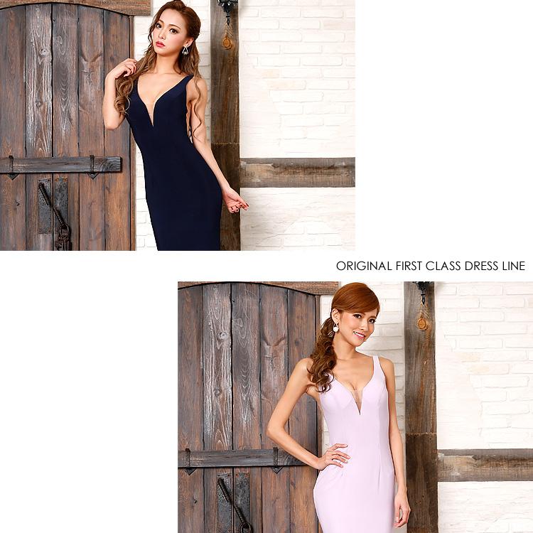 ロングドレス 脇下・胸元スリット ストレッチ生地 マーメイドドレス(AR7705)