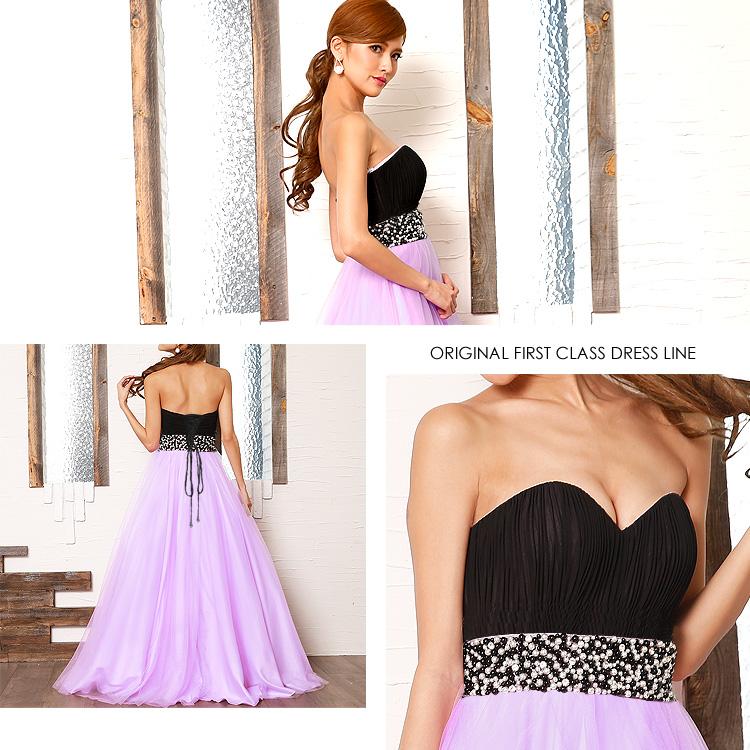 ロングドレス ハイウエスト パール&ビジュー ギャザー ベアトップ ウェディングドレス(AR7707)
