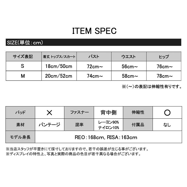 ミニドレス タイト系 ワンピース バンテージ ストレッチ オフショルダー セクシー テープ(AR7910)